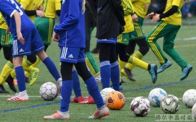 赫尔辛基大都会区决定恢复儿童和青少年的业余爱好和体育活动