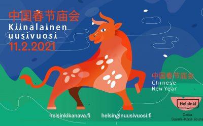 今年,赫尔辛基将通过网络春节庙会来庆祝中国新年