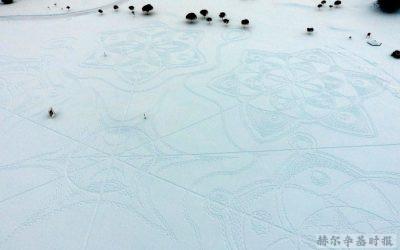 芬兰理工男创作的巨型雪地绘画引起国际媒体关注