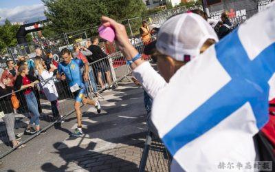 芬兰拉赫蒂市将在2023年主办铁人70.3世界锦标赛