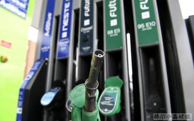 芬兰政府的能源政策将使油价提高每升0.7欧元