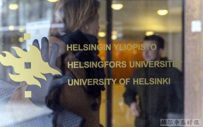 芬兰的公开大学学生人数激增,且世界各地的学生越来越多