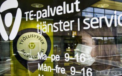 新冠病毒导致芬兰失业率上升