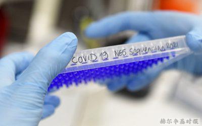 长途大巴引发了南非变种新冠病毒感染群