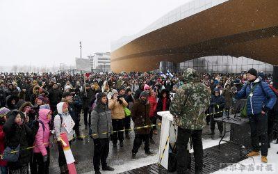 赫尔辛基警方将对抗议新冠病毒措施的示威游行展开调查