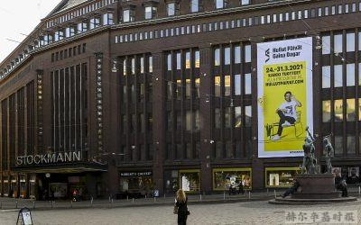 受行动自由限制影响,斯托克曼准备暂时关闭所有百货商店