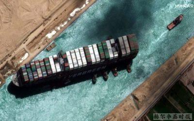 苏伊士运河堵塞事件会影响芬兰哪些商品价格