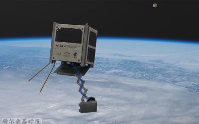 芬兰将向太空发射世界上第一颗木质人造卫星