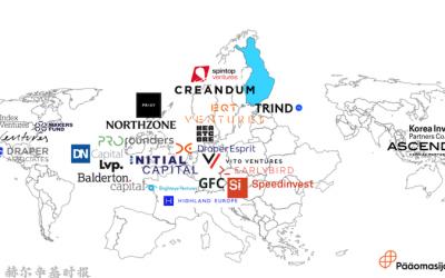 芬兰初创企业获得的风险资本投资中有一半以上来自海外,来自42个不同的国家