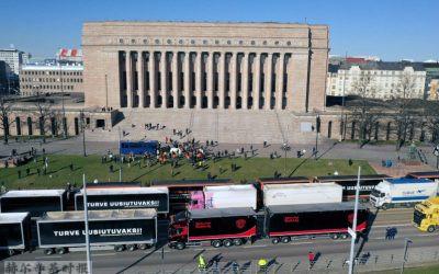 图片新闻:百辆卡车车队堵塞赫尔辛基交通,抗议政府的化石燃料政策