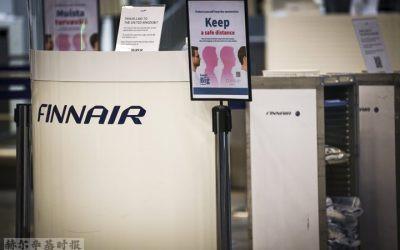 芬兰航空接受中文及其它八种语言的新冠疫苗接种证书作为前往芬兰的有效证明