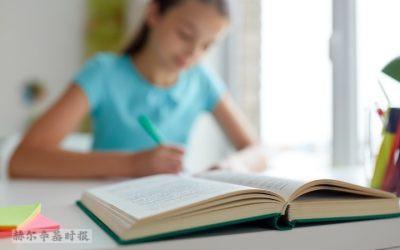 芬兰的暑假期间,几岁的孩子可以独自待在家里?