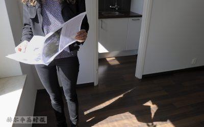 芬兰银行警告房地产过热与利率上调风险