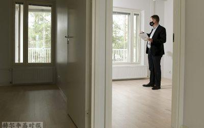 芬兰首都地区的二手独栋别墅销售量增长了45%