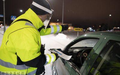 芬兰什么时候将重新开放边境?很可能要到夏末