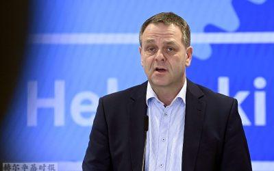 赫尔辛基市长将退出政坛,转为担任房地产公司投资顾问