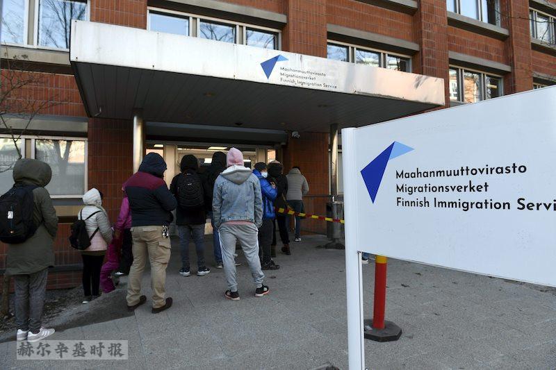 芬兰移民局承诺改善客户服务——预约系统将添加数千个新时段,现场排队当日办理