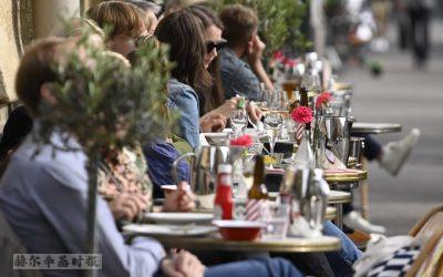 芬兰自6月9日进一步放松对酒吧与餐馆的限制