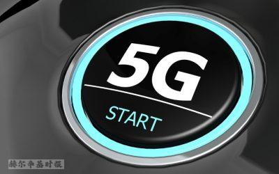 芬兰商业资讯:工业5G计划,邮局的数字化转型