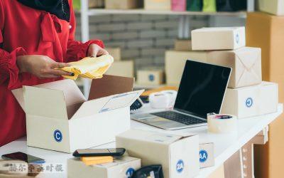 欧盟增值税改革将导致网购包裹出现延误