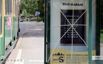 赫尔辛基移除了芬兰人党的有争议竞选广告,该党提起刑事诉讼