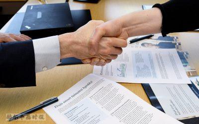 芬兰政府将限制每个家庭的住房贷款总额
