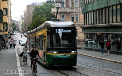 赫尔辛基在全球生活成本最昂贵的城市中排名上升了18位