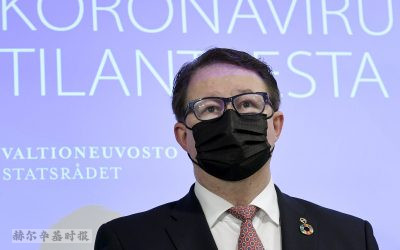 芬兰正处于战胜新冠疫情的艰难中期阶段