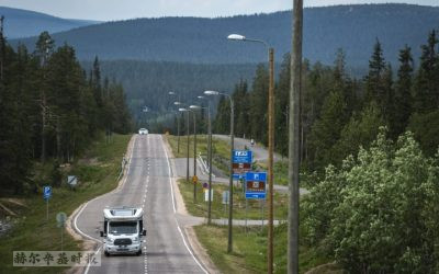 """世界看芬兰:拉普兰预计旅游业重新繁荣,芬兰航空测试""""旅行通行证""""App"""