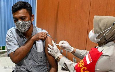 新冠疫苗扩大了富国和穷国之间的差距