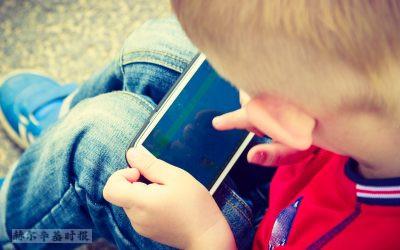 男子涉嫌在社交媒体上性虐待多达200名儿童