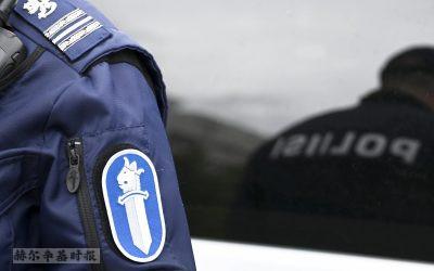 芬兰非政府组织前负责人涉嫌贪污超过30万欧元