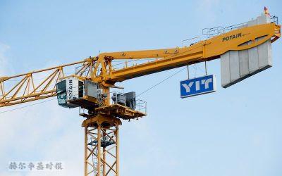 芬兰建筑公司YIT开始裁员谈判——建筑工地的生产工作岗位不会减少