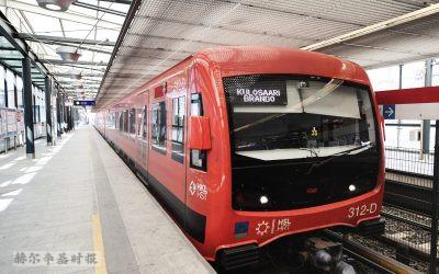 赫尔辛基公共交通发起史上最大的促销活动