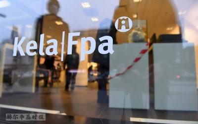 新闻简讯:芬兰国内旅游创记录、取缔医用大麻、Kela员工受威胁