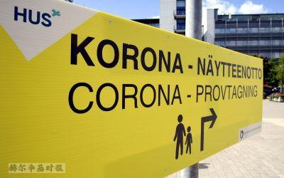 芬兰的新冠患者住院人数正在迅速上升