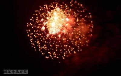 上周末赫尔辛基夜空中的神秘巨大爆炸声谜底开始揭晓