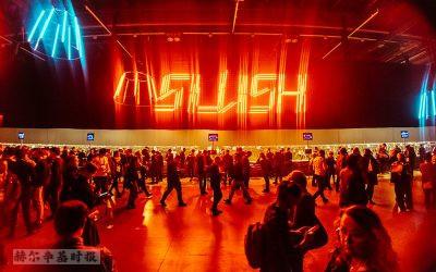 Slush 2021 将于 12 月 1 日至 2 日在赫尔辛基进行