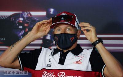 芬兰有史以来最伟大的F1赛车手基米·莱科宁正式宣布退役