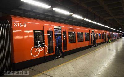 赫尔辛基地铁、电车服务因司机罢工暂停两天
