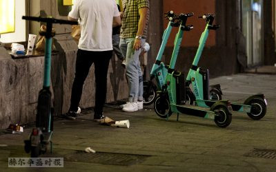 赫尔辛基市对电动滑板车实施周末夜间禁令