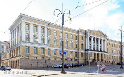 赫尔辛基大学进入《泰晤士高等教育》世界大学200强