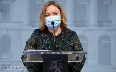 芬兰调整新冠策略–完全接种疫苗的人不再需要检测