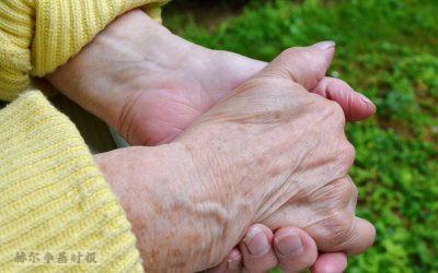 专家提议:芬兰的退休年龄应根据就业人数和宏观经济自动提高
