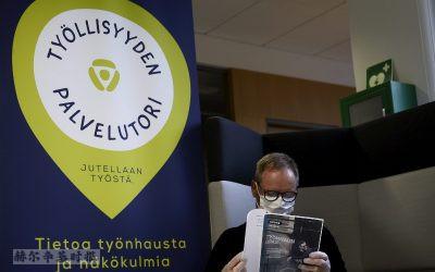 调查显示,四分之三的芬兰公司受到劳动力短缺的影响