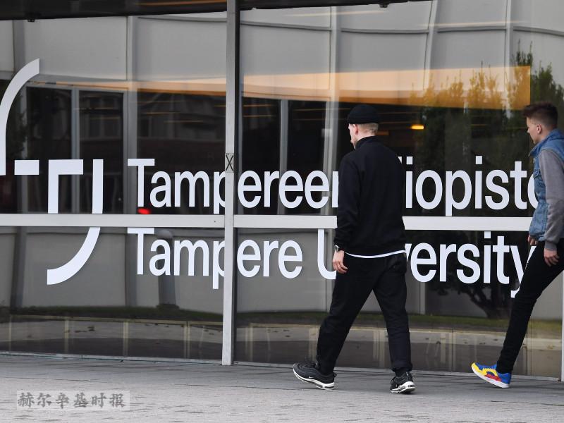 坦佩雷大学计划减员215人