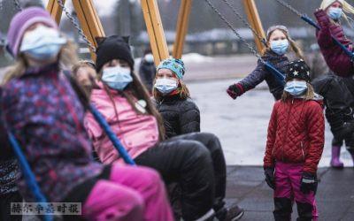 芬兰可能在今年年底前开始为5-11岁儿童接种新冠疫苗