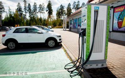 芬兰政府将购买电动车及置换补贴临时延长至12月底