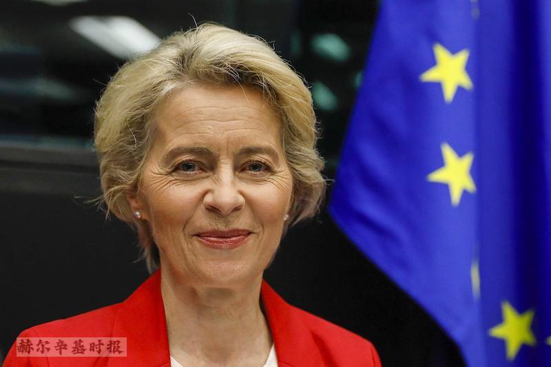 到2030年,欧盟将投资1万亿欧元用于发展可持续能源
