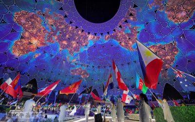 迪拜2020世博会芬兰展馆正式揭幕